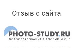 Photo_Park_School_-_Все_фотошколы_и_курсы_фотографии_России_и_СНГ
